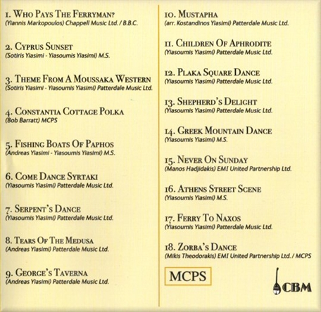 An Evening at Constantia Cottage Restaurant CD music list